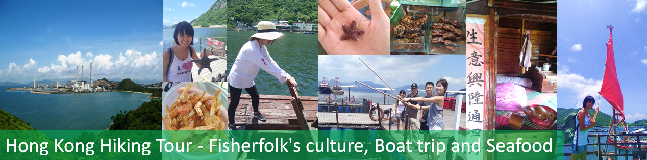 Hong Kong Hiking Tour - Fisherfolk's culture, Boat trip and Seafood
